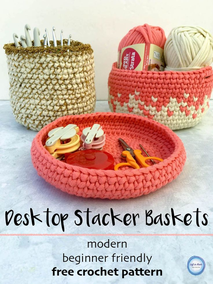 Basket Gifts A Modern Free Crochet Pattern Use Red Heart Strata