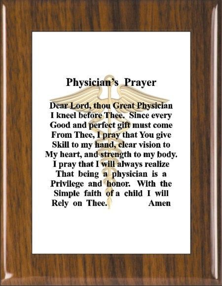 1062 Physician's Prayer 1 by MyWayCrafts on Etsy