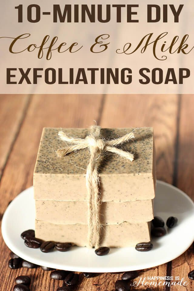 Easy DIY Coffee & Milk Exfoliating Soap